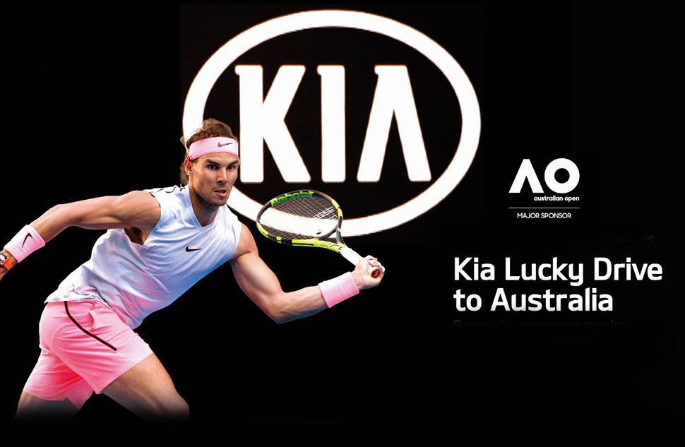 Бренд Kia в Україні знову підтримає тенісний турнір «Київська осінь 2019»